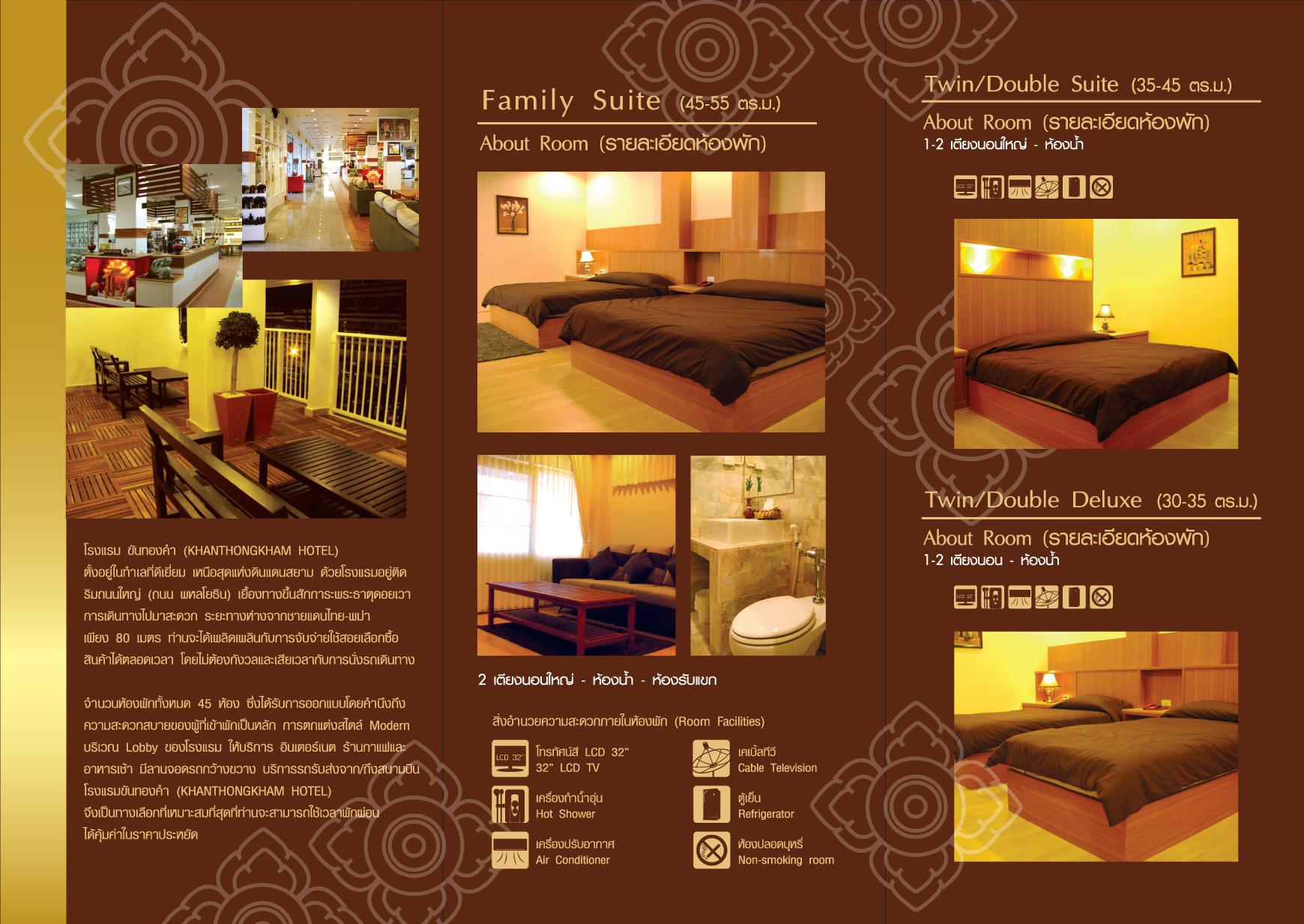 room rates hotel facilities hotel brochure ...